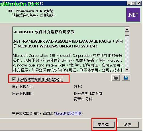windows Shadowsocks 安装使用教程